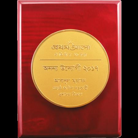 Prothom Alo Award Metal Mold