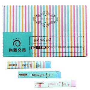 SX-Eraser