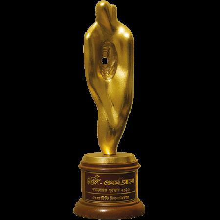 Meril-Prothom Alo Award