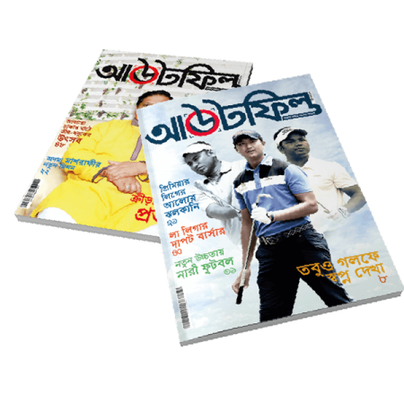 Magazine/Brochure-01